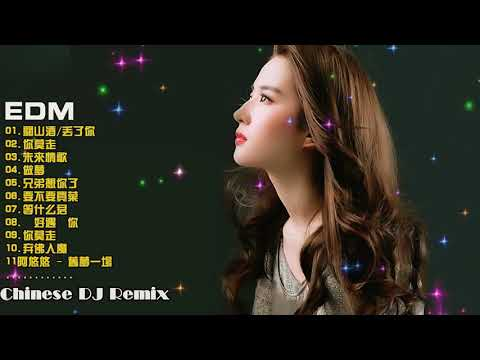 EDM remix- 2021精选蒙古DJ歌曲 - 最新的 EDM-2021精选蒙古DJ歌曲 - 最新的  - 2021精选蒙古DJ歌曲 - 全中文DJ舞曲 高清 新2020夜店混音-Mix Club