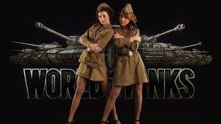 ВСЕМ ПРИВЕТ!!! [ World of Tanks ]
