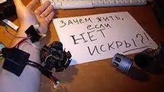 видео Что делать если нет искры ВАЗ 2114 инжектор?