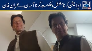 PM Imran Khan Exclusive Talk Before Entering National Assembly