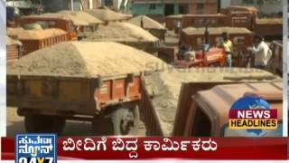 Headlines 29 December 2013 - Suvarna News