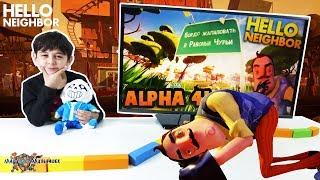 ПАПА РОБ похищен ЯРИК и САНС играют в ПРИВЕТ, СОСЕД alfa 4 Андертейл Обзор игры Видео для детей