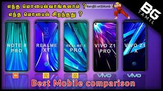 Reame Xt Vs Realme 5 Pro Vs Vivo Z1x Vs Redmi Note 8 Pro Vs Vivo Z1 Pro Full Comparison | BG | Tamil