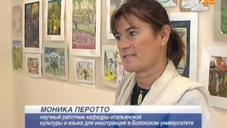 Национальная президентская школа-интернат Йошкар-Олы
