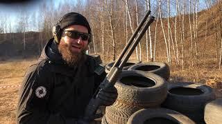 Первый урок по стрельбе из помпового ружья