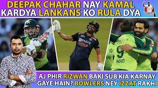 Deepak Chahar Nay kamal karDya Lankans ko Rula Dya | Bowlers Ney Izzat Rakhi | Danish Kaneria