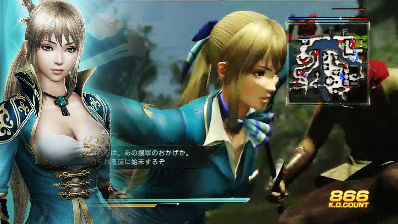 Warriors Orochi 3  Wikipedia