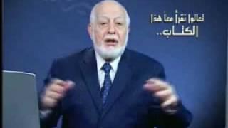 السيرة المطهرة - سيرة حضرة مرزا غلام احمد - حلقة 3 (جزء 1)