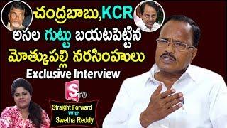 public talk kcr
