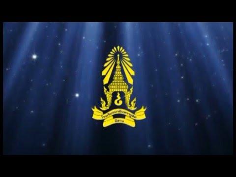 วีดิทัศน์รับสมัครนักเรียน ปีการศึกษา2559