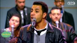 """#صاحبة_السعادة   محمد خلف يغني """"كوكب تاني"""" للفنان مدحت صالح"""