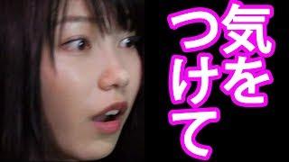 横山由依ちゃんが あるイベントに参加して、 ファンの人達に 訴えていま...