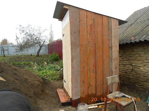 Постройка туалета на даче,своими руками!