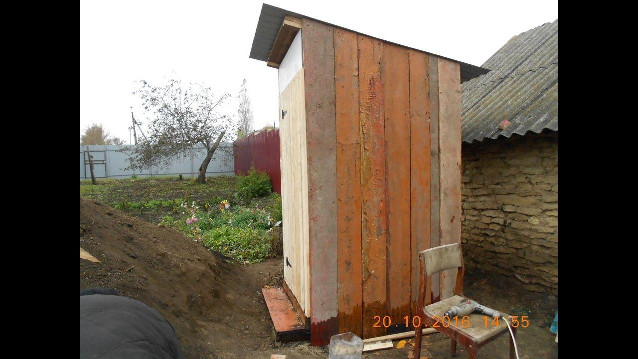Как самим сделать туалет на даче своими руками