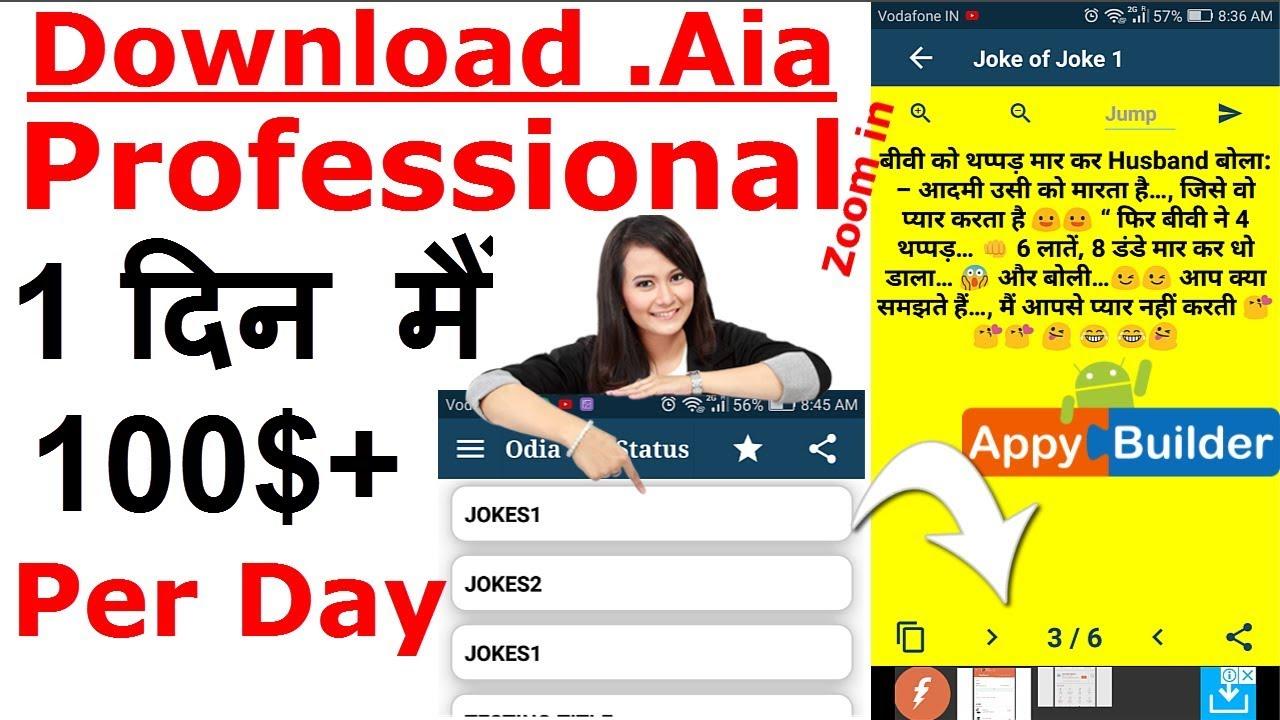 Professional Jokes App aia download   AppyBuilder Story App, Jokes App,  Status App using JSON file by 7 Star Media (Manoj Samal)