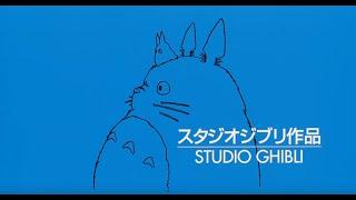 Un film d'animation de Hayao Miyazaki Avec les voix japonaises de R...