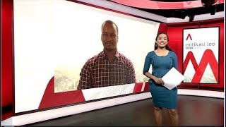 BBC MITIKASI LEO 12:02:2019