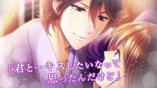 【公式PV】スイートルームの眠り姫◆セレブ的 贅沢恋愛