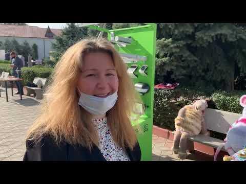 Moy gorod: В Николаеве дети с особыми потребностями помогли собрать средства для бездомных животных