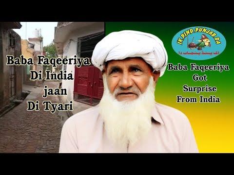 What surprise Baba Faqeerya got from his...