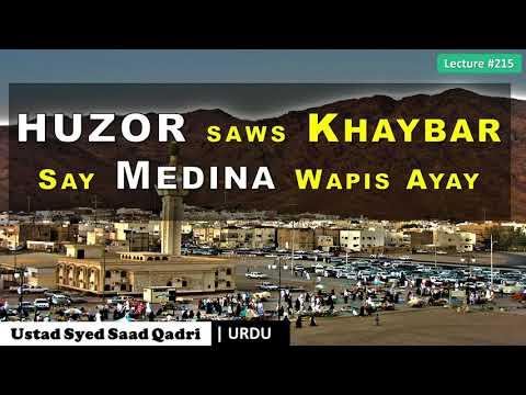 Seerat un nabi Lecture 215 || Huzor SAWS Khaybar Say Medina Wapis Ayay