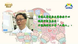 Publication Date: 2020-05-25 | Video Title: 晴天雨天 創意抗疫待復課(下)