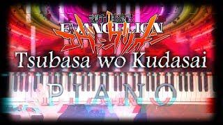 Give me Wings [Tsubasa wo Kudasai] - Rebuild of Evangelion 2.22   Piano Cover