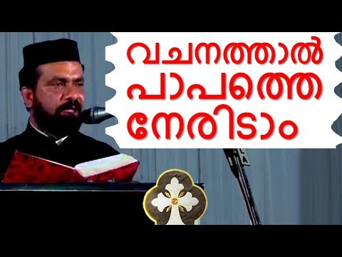 malayalam christian devotional speech kattappana best non stop hit bible convention dhyanam adoration holy mass visudha kurbana novena fr poulose parekara attapadi bible convention christian catholic songs live rosary kontha friday saturday testimonials miracles jesus   adoration holy mass visudha kurbana novena fr poulose parekara attapadi bible convention christian catholic songs live rosary kontha friday saturday testimonials miracles jesus