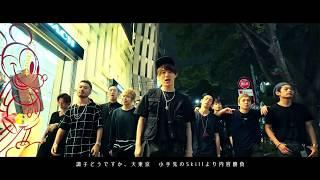 フリースタイルダンジョンで話題!東京を代表するラッパー160人が出演。 【MV】Die in TOKYO feat.DOTAMA / WHITE JAM