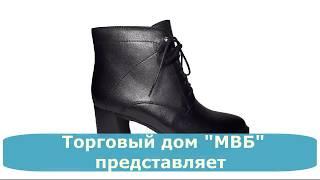 видео Сапоги женские-Код W boots