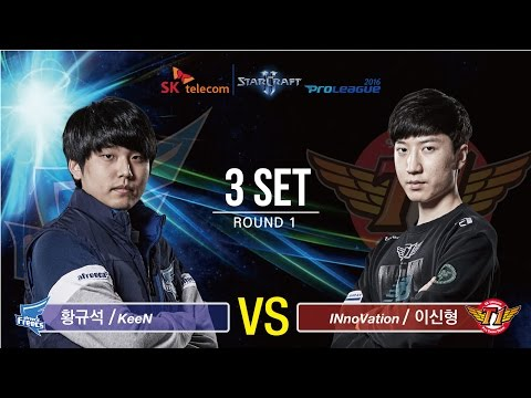 [SPL2016] KeeN(Afreeca) vs INnoVation(SKT) Set3 Dusk Towers -EsportsTV, Starcraft 2