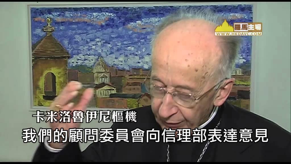 默主哥耶——聖母顯現之地?(19-6-2015) - YouTube