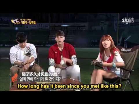 [Eng subs] 2013-08-28 Late Night TV Lee Jong Suk Kim Woo Bin