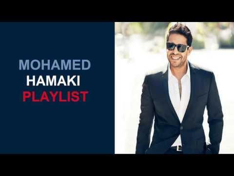 MOHAMED HAMAKI PLAYLIST