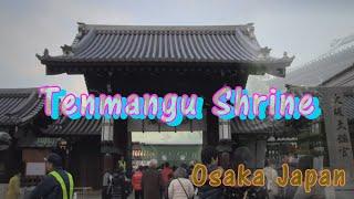 天神祭で有名な神社です 大阪天満宮 大阪 天神祭は日本三大祭りの一つで...