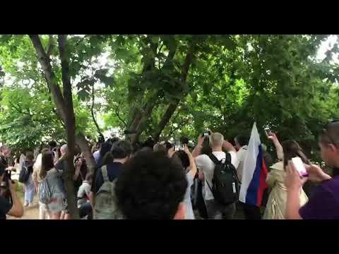 Задержания В центре Москвы 12 июня 2019
