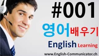 영어 코스, 캠브리지, 옥스포드, 영국, 태국 용어 영어 코스 캠브리지 옥스포드 한국어 영어. English Course, Cambridge, Oxford, England, Korean terminology English language course Cambridg