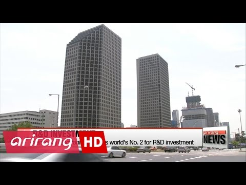 Samsung Electronics remains world's No. 2 for R&D investment