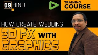 How Create Video Effects by Graphics in Edius Pro - Wedding Video Editing Training Tutorial in Hindi