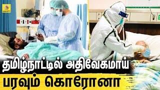 சுகாதாரத்துறையின் அதிர்ச்சியூட்டும் அறிவிப்பு | Health Minster Vijayabasker, India Lockdown, COVID19