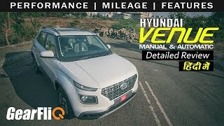EXCLUSIVE: Hyundai VENUE Detailed Review in Hindi | Performance, Features, Mileage & more | GearFliQ