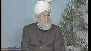 Urdu Tarjamatul Quran Class #218, Al-Ahzab verses 12 to 35