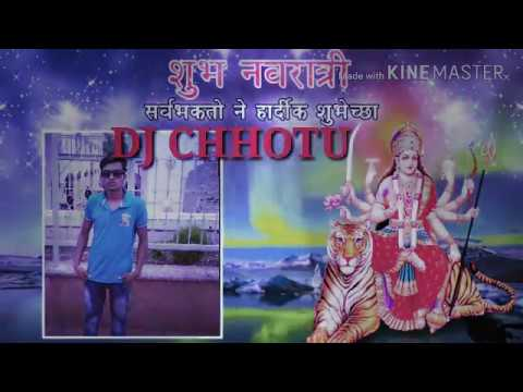 Bhojpuri song DJ Chhotu bhakti gane