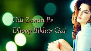 Gili zamin pe dhoop bikhar gai/intezaar/i miss you💑 whats aap sad😔 song