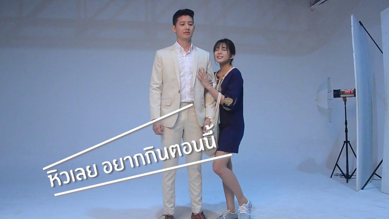 ❤[CH True4U] Oh my ghost Thai (Halo Entertainment) : Pae Arak