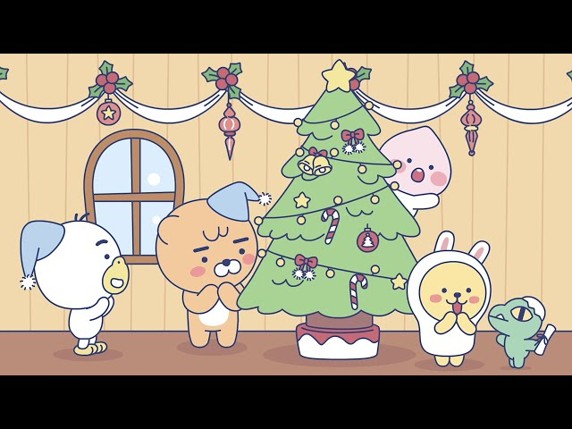 2020 카카오프렌즈의 크리스마스