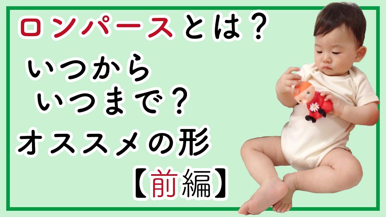 新生児 肌着 いつまで
