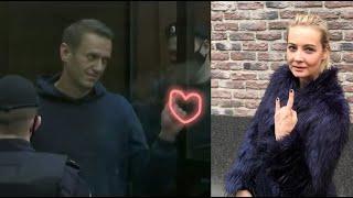 Навальный в ТЮРЬМЕ,а жена УМОТАЛА в Германию│Что готовит Запад России? Обсуждение