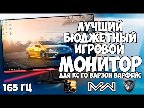 "Монитор 25"" EvroMedia 165Hz i25"