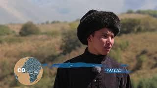 Моя планета казахский тобет 2